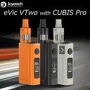 【あす楽】【リキッド2本】Joyetech eVic-VTwo with CUBIS Pro 電子タバコ アトマイザー セット 電子たばこ