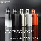 【送料無料】【あす楽】EXCEED BOX with EXCEED D22Cジョイテック エクシードボックスとエクシード22Cアトマイザー 電子タバコ 電子たばこ セット VAPE MOD