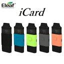 【あす楽】【メール便で送料無料】Eleaf iCard スターターキット 電子たばこ超薄型VAPE