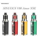 【あす楽】【送料無料】【電池付き】WISMEC SINUOUS V80 with Amor NSE[ウィズメック シニュアスV80]