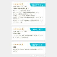 【医薬部外品】BODIOメンズ薬用リムーバークリーム除毛クリーム200g[Vライン/ボディ用]