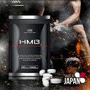 【公式】ULBO HMB-Ca 【90000mg配合】 180粒 国内生産 | ダイエット サプリ サプリメント 男性 女性 HMB タブレット 筋肉 筋トレ トレーニング スポーツ 運動 プロテイン お試し 大容量 低価格 おすすめ 筋肉増強剤ではなく