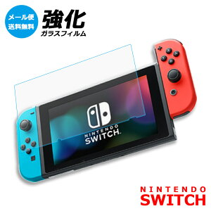 Nintendoswitch保護フィルムガラスフィルム新型日本製ガラス素材使用任天堂スイッチ
