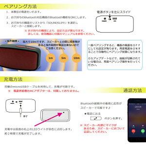 【期間限定大特価】ワイヤレスBluetoothスピーカーブルートゥース対応TFカードmicro-SDUSBメモリAUX接続【送料無料】