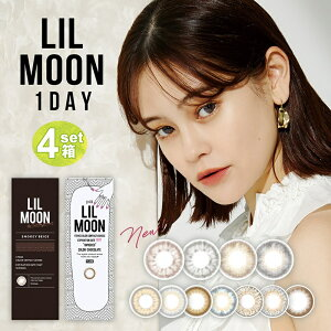 LILMOON1day[10枚]4箱