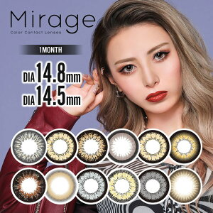 Mirage1month単箱