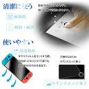 Nintendo switch 保護フィルム ブルーライトカット ガラスフィルム 新型 日本製ガラス 素材使用 任天堂 スイッチ 2