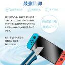 Nintendo switch 保護フィルム ブルーライトカット ガラスフィルム 新型 日本製ガラス 素材使用 任天堂 スイッチ 3