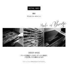 XPERIAZ4【手帳ケース】