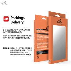 iphonexrケースiphone8ケースアイフォンxrケースgalaxys10plusギャラクシーs10TPUバンパーBumper耐衝撃カード入れマット加工スマホケースカード背面擦り傷防止Breeze