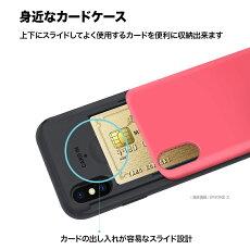 iPhoneスマホケース