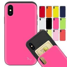 iphoneバンパーケース