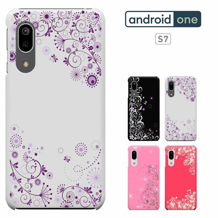 スマートフォン・携帯電話用アクセサリー, ケース・カバー Android One S7 Ymobile LG Android One S7 s7