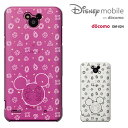 【5%OFF】Disney Mobile on docomo...