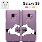 ギャラクシーS9 galaxy s9 ケース SC-02K ギャラクシーs9 カバー ドコモ galaxy s9 sc02k au scv38 ケース galaxys9 ハードケース 液晶保護フィルム付き