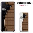 Galaxy Feel2 SC-02Lケース ギャラクシーfeel2 docomo SC-02L カバー sc02l スマホケース galaxyfeel2 ハードケース カバー 液晶保護フィルム付き