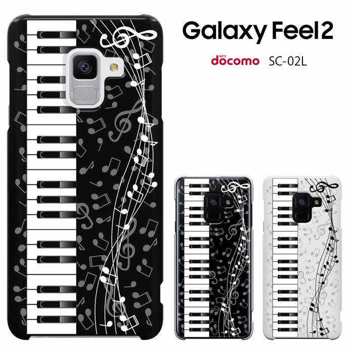 スマートフォン・携帯電話アクセサリー, ケース・カバー SALE 20 Galaxy Feel2 SC-02L feel2 docomo SC-02L sc02l galaxyfeel2
