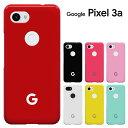 【ゲリラセール中】Google Pixel 3a ケース G