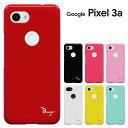 Google Pixel 3a ケース GOOGLE PIXEL3A グーグル ピクセル3a カバー pixel 3a スマホケース (ドコモ/softbank/simフリー 兼用) ハードケース カバー 液晶保護フィルム付き