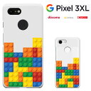google Pixel3xl ケース グーグル ピクセル 3 エックスエル ケース Google Pixel 3 XL カバー (docomo/softbank/simフリー 兼用) ハードケース カバー 液晶保護フィルム付き