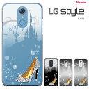 LG style L-03K ケース カバー docomo l03k エルジースタイル l-03k ハードケース 液晶保護フィルム付き
