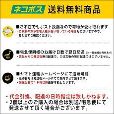 docomoF04Jケースrakuraku4f-04jドコモらくらくスマートフォン4F-04JカバーF04Jケースらくらくフォン4ハードケース透明ケーススマホケース