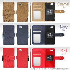 【スマホ全機種対応】【iPhone】iPhone6siPhone6splus【GALAXY】galaxyA8/S6Edgeplus/S6【XPERIA】Z5/xperiaz5/xperiax4【AQUOSPHONE】404SH/xx-Y/403SH/CRYSTAL/ZETASH-01H/SH-02H【DISNEY】DM-01H/DM-01G【ARROWS】M02/RM02/F-01H【LG】LGV32【手帳型ケース】