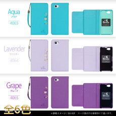 【スマホ全機種対応】【iPhone】iPhone6siPhone6splus【GALAXY】galaxyA8S6Edgeplus【XPERIA】Z5/xperiaz5/xperiax4【AQUOS】SERIEmini/Xx-y/ZETASH-01H/403SH【DISNEY】DM-01H【ARROWS】F-01H/F-02H/arrowsm02【LG】LGV32【手帳型ケース】
