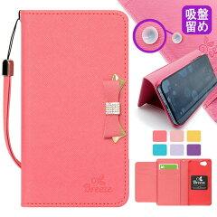 【 HUAWEI 】Huawei SIMフリースマートフォン GR5/手帳 レザー カード収納/GR5カバー【GR 5】【ファーウェイ】【GR5】【simフリー】手帳型ケース
