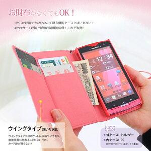 iphone 13 PRO ケース 【iPhone新機種対応】 6.1インチ アイフォン13pro アイフォン13プロ 手帳型ケース 手帳 カバー 液晶保護フィルム付