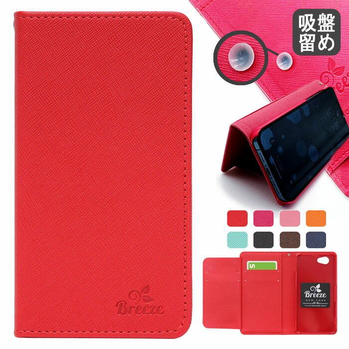 スマートフォン・携帯電話用アクセサリー, ケース・カバー ASUS ZenFone 5 (A500KL) ZenFone 5 A500KL SIM