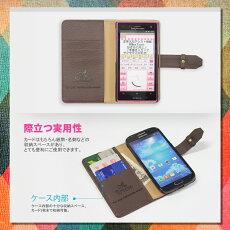 LGstyleL-03Kケースカバーdocomol03kエルジースタイルl-03k手帳型ケース手帳カバー液晶保護フィルム付