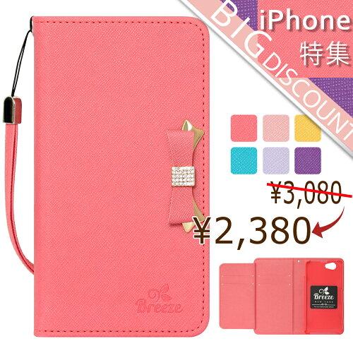 84592fef5d 【最棒の】 ムーミン iphone6ケース ノート,グッチ iphone6ケース ロッテ銀行 促銷中