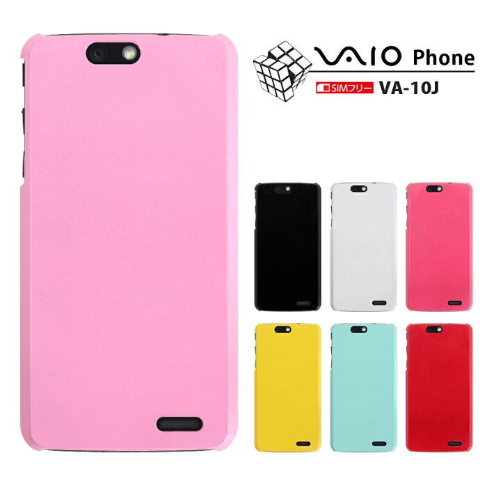 【10%OFF】VAIO Phone VA-10J SIMフリー【VA-10J ケース】【VA-10J カバー】【日本通信】【BM-VA10J-P 】SIMフリースマートフォン VAIO Phone VA-10J