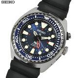 【あす楽】 SEIKO セイコー 腕時計 SUN065P1 プロスペックス キネティック GMTダイバー PADIエディション 20気圧防水 メンズ 【逆輸入】【時計】【海外モデル】【自動巻き発電システム】