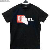 DIESEL ディーゼル 新品 半袖 Tシャツ 丸首 00S02X 0091B 900 黒 ブラック サイズ S M L XL クリックポスト送料無料