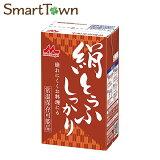 『森永乳業 特約店』 絹とうふしっかり(リニューアル)/1ケース12丁入り(1丁253g) 長期保存可能豆腐