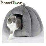 猫ハウス 冬 猫用ベッド 猫 ドーム型 ベッド 犬小屋 可愛い 柔らか 水洗え 滑り止め 小型犬 キャット ペット小屋 室内用 クッション付き