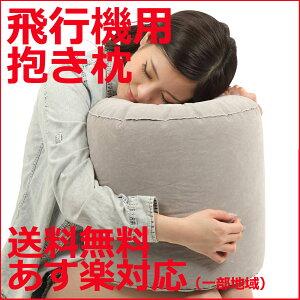 フットレスト うつぶせ寝