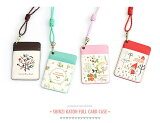 シンジカトウ フル カードケース Shinzi Katoh Full card case 【メール便可】