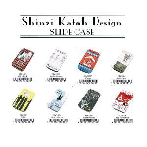 シンジカトウデザイン スライド