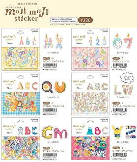 ◆ 預訂 8/25 船開始將片狀貼紙 mojimoji 不乾膠標籤號 4-mojimoji 貼片外殼