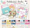 シール Kakikomeru Sticker カキコメルステッカー フレークシール ホログラム箔 42枚入り クーリア Q-Lia