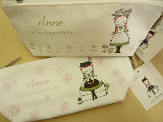 安薩里 Carle / 筆袋 / 筆案例集團安妮筆袋 (L) 鉛筆案例筆挖 Shinzi Katoh 設計