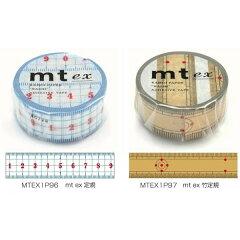 mt ex 20mm x 10m マスキングテープ Masking tape