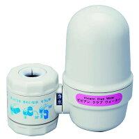 【送料無料】ビビアンクラブウォーター完全逆流洗浄式浄水器(水道取付型)
