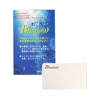 美波動Bhado分電盤&クルマ≪150×30.5×3ミリ≫