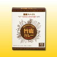 旨鹿カレー丹羽の鹿肉日本山人参皇帝塩ペプチドだし希望の命水ハイオレイックひまわりオイル使用の美味しい健康カレー