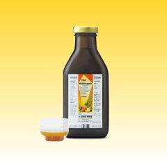 液体マルチビタミンだから身体に浸透する!マルチビタミン 液体250ml 1日10mlで25日分 サル...