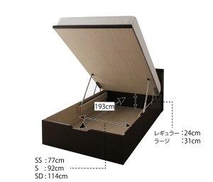 賢い収納術で自分空間を創りませんか?(組立設置)収納ヘッドボード付きガス圧式跳ね上げ収納ベッド【Beegos】ビーゴス・レギュラー、SD【縦開き】薄型ポケットコイルマットレス付【受注発注】